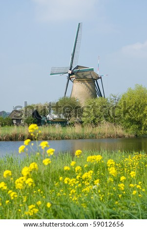 Photo of beautiful windmill in Kinderdijk - Holland