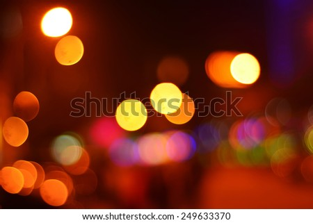 Photo of bokeh lights on black background  at night