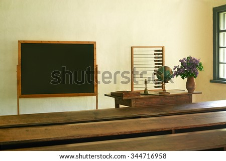 Photo of classroom of old rural school
