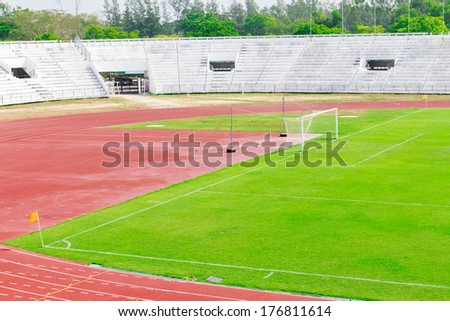 Photo of Generic  football and general sports stadium - stock photo