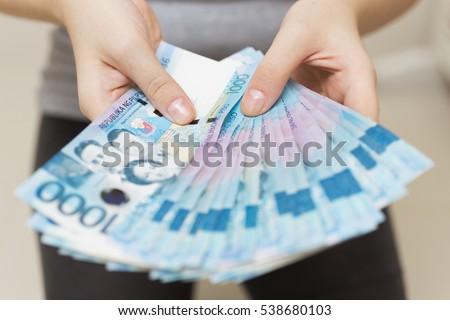 Money Holding Hands