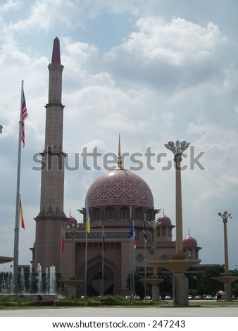 Photo of mosque