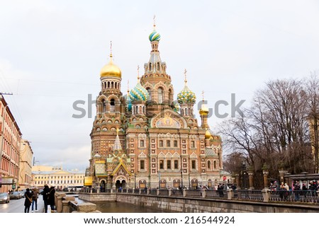 Photo of orthodoxy temple in Sankt Petersburg - stock photo