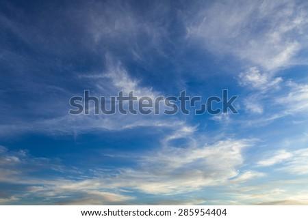 Photo of the evening sky. Tropical sky. Nice light. - stock photo