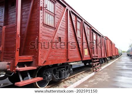 Photo of the Russian rail road coach - stock photo
