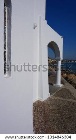 Photo of traditional Greek chapel located in Greek island