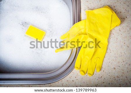 Photo of yellow rubber gloves