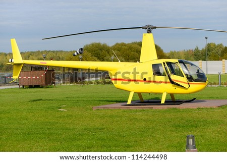 Photo  yellow helicopter - stock photo