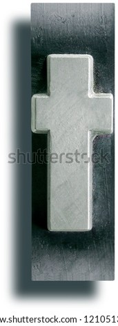 Photograph of Metal Letterpress Letter t - stock photo