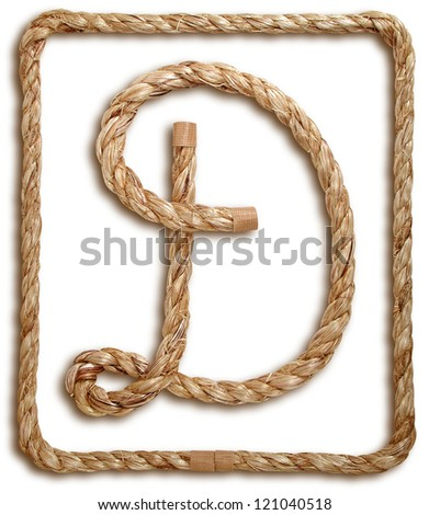 Photograph of Rope Letter D - stock photo