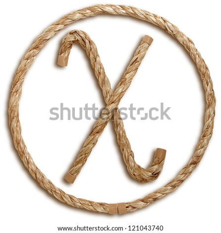 Photograph of Rope Letter X - stock photo