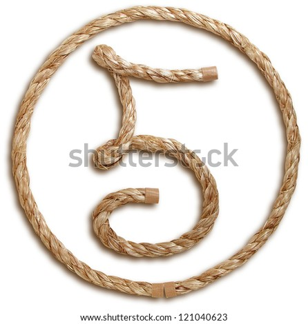 Photograph of Rope Number 5