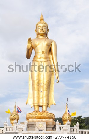 Phra buddha mongkhon maharaj; The largest standing buddha Statue in southem region. Hatyai Songkhla Thailand. - stock photo