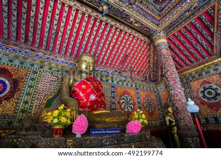 Phra Kaew Don Tao temple in lampang at Thailand. A Buddhist temple of buddha.