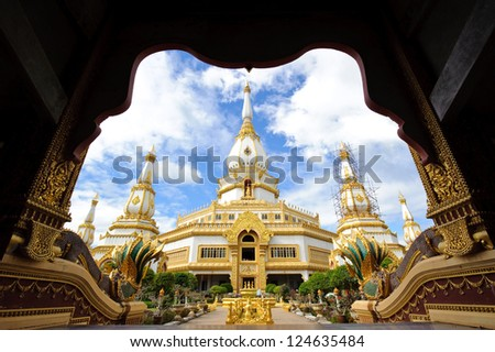 Phra Maha Chedi Chai Mongkol  located on the premises of Wat Pha Namthip Thep Prasit Vararam, Roi Et, Thailand.