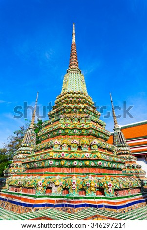 Phra Maha Chedi Si Rajakarn is a 42m high stupa in Wat Pho Buddhist temple complex in Bangkok, Thailand - stock photo