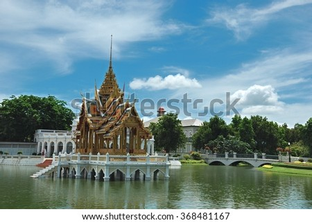 Phra Nakhon Si Ayutthaya , THAILAND - July31:2010. Bang Pa-In Royal Palace, also known as the Summer Palace, is a palace complex formerly used by the Thai kings.