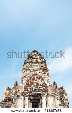 Phra Prang Sam Yod is Lop Buri best known landmark and provincial symbol. A former Hindu Shrine built in the 13th century in the classic Bayon style of Khmer architecture, - stock photo