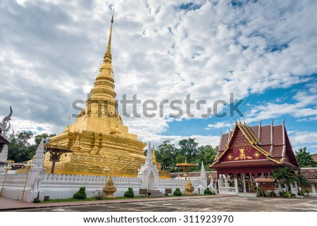 Phra That Chae Haeng Temple is a favourite destination in Nan province, Northern of Thailand - stock photo