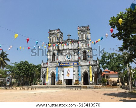 Phu Yen, Vietnam - Mar 22, 2016. Facade of Catholic Church in Mang Lang ancient village, Phu Yen Province, Vietnam.