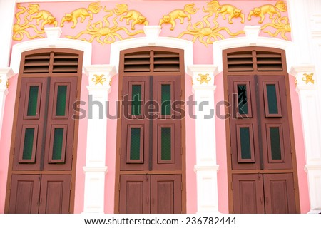 Phuket Old Town - Sino-style buildings. - stock photo