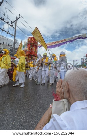 PHUKET PROVINCE, THAILAND - CIRCA OCT 2013 : Chinese gods parade around town during vegetarian festival circa October 2013 in Phuket province,Thailand.