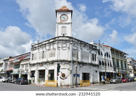 PHUKET, THAILAND - August  29 2014 : Old Police Station Now Become A Landmarks of Chino Portuguese Building in phuket Town. - stock photo