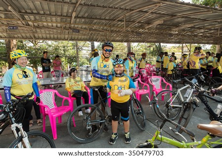 "PHUKET THAILAND-DEC 11: Event in Thailand ""Bike for dad"". Many people participate in bike a bicycle for dad.Event pay homage to the King of Thailand on December 11, 2015 in Phuket, Thailand"
