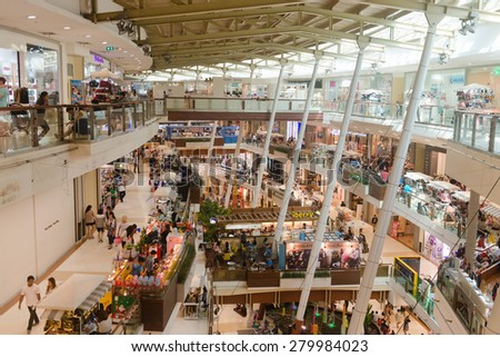 PHUKET, THAILAND - 10 JAN 2015: Looking out from the top floor, over the multiple levels of Central Festival Mall, one of the region's premier shopping destinations.