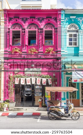 Phuket, Thailand-November 12th 2014: Colourful shophouse on Phan Nga road. The area is in the heart of the old town. - stock photo