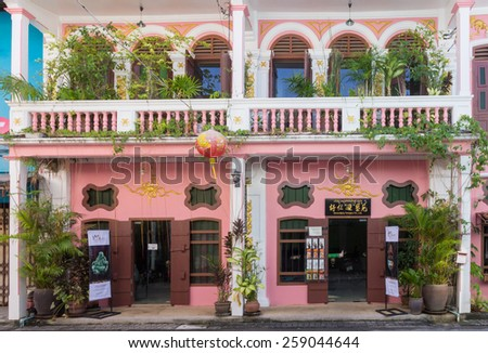 Phuket, Thailand-November 12th 2014: Restored Sino Colonial buildings in Soi Romanee.  Many old buildings undergoing restoration. - stock photo