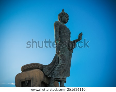 Phutthamonthon. A public Buddhist park in the Phutthamonthon district, Nakhon Pathom Province of Thailand, west of Bangkok - stock photo