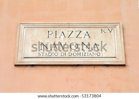 Piazza Navona - one of the most famous squares in the world, and the most famous in Rome, Italy. - stock photo