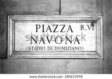 Piazza Navona sign on building wall in Rome, Italy - stock photo