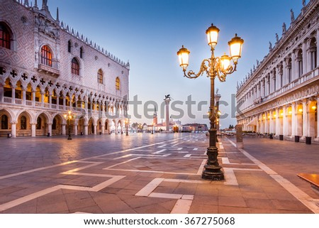 Piazza San Marco at sunrise in Venice, Italy - stock photo