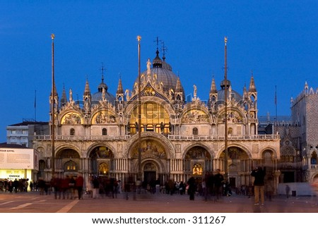 Piazza San Marco by night - stock photo