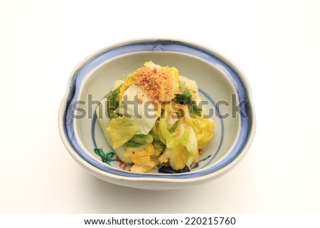 Pickled Chinese cabbage - stock photo