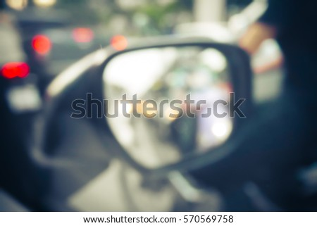 Police Car On Street Night Stock Photo 222952348