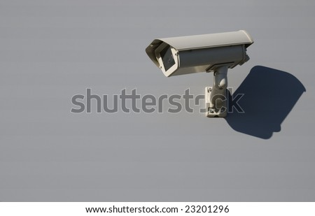 picture of CCTV security cam