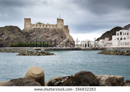 Picture of fort Jalali in Muscat, Oman