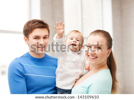 picture of happy family with adorable baby - stock photo