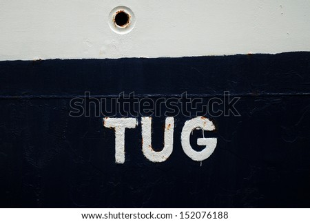 picture of the letters to tug a boat - stock photo