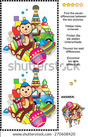 Picture puzzle: Find the seven differences between the two pictures of toys - circus monkey, car, balls, bowling pins, spinning top, stacked rings, building blocks. Answer included.  - stock photo