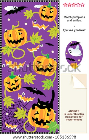 Picture riddle or visual puzzle suitable both for kids and adults: Help every pumpkin to find it's own smile. For vector EPS see image 105136595 - stock photo