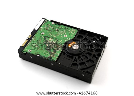 Pictures of the case for a hard drive in a computer - stock photo