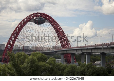 picturesque bridge over the river Moscow - stock photo