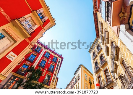 picturesque buildings in the old town of Madrid, Spain