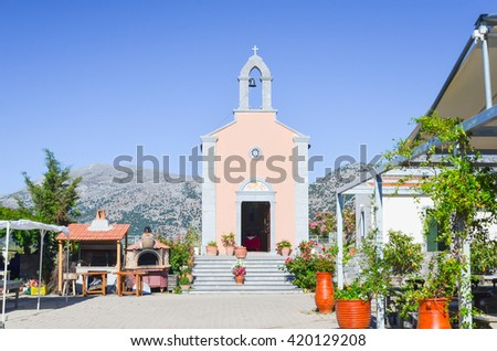Picturesque church in Lasinthos Eco Zoo Park(Greece, Crete) - stock photo