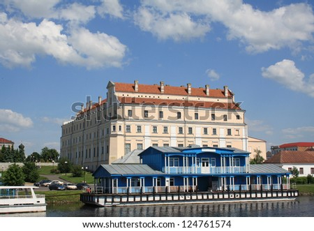 Pier and Jesuit collegium building in Pinsk. One of the landmarks of South Belarus. - stock photo