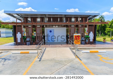 Pijit, 25 May 2015:Public toilet with male female and disabled sign in Shell gas station in Pijit Muang district,Pijit province, Thailand.  - stock photo